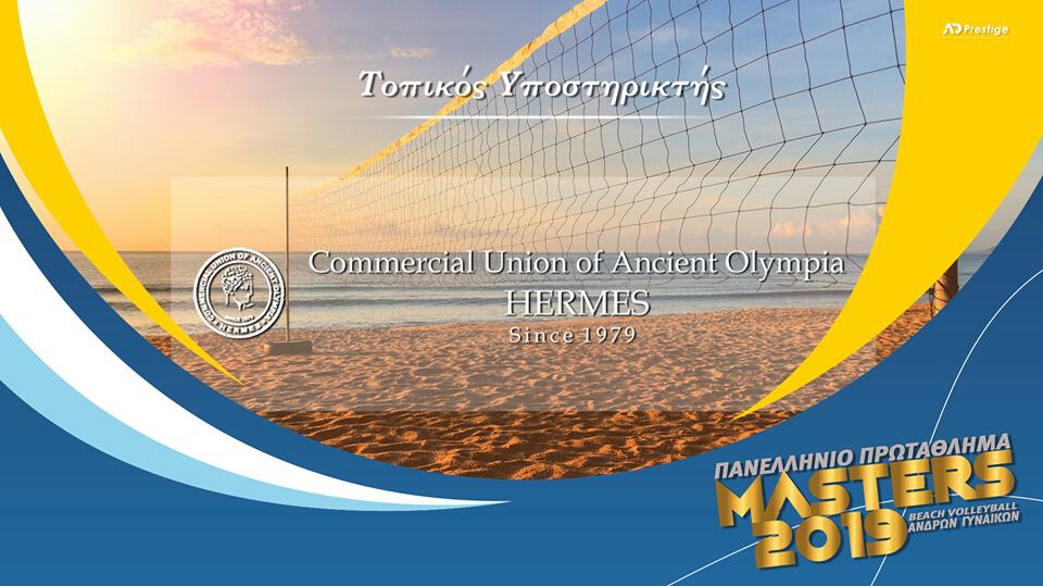 BeachVolley2019_08 News